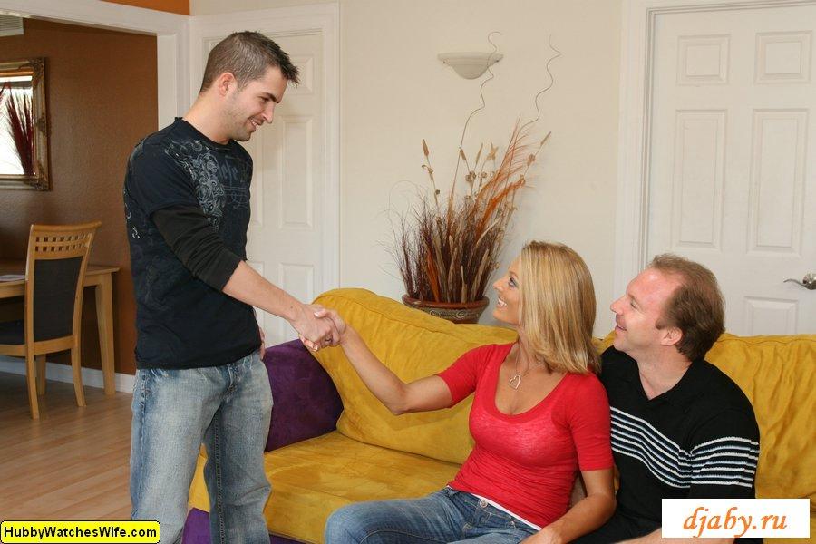 Муж с женой и с другом секс втроем