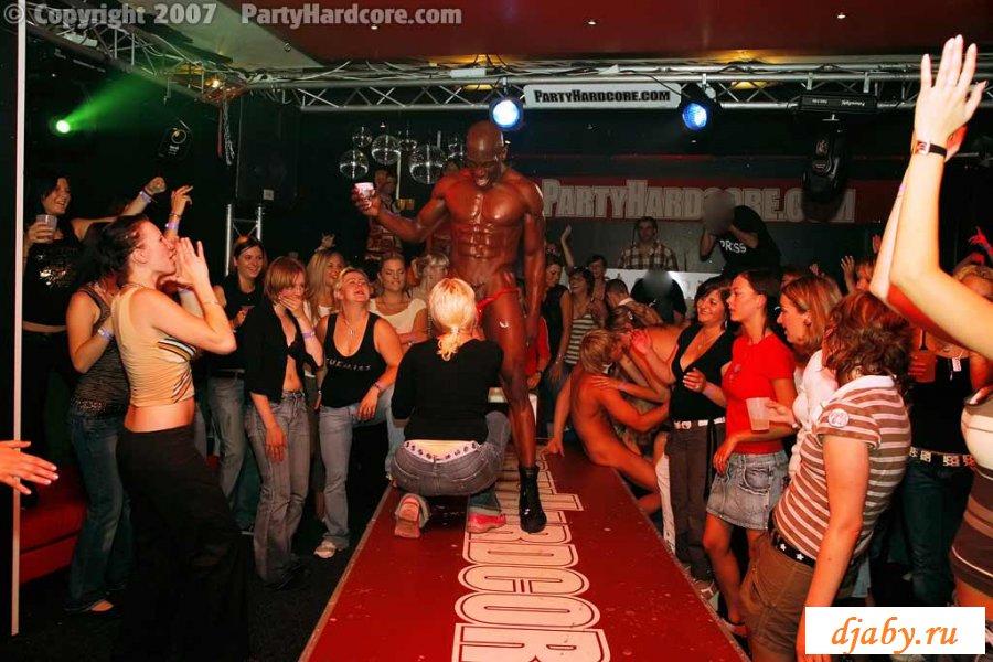 Вечеринка в клубе БДМС