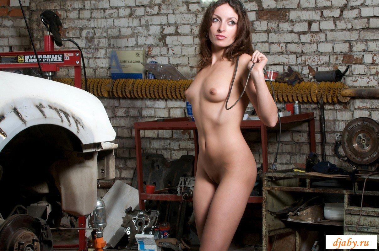 Порно девчонка чинит машину, смотреть онлайн порно югославия