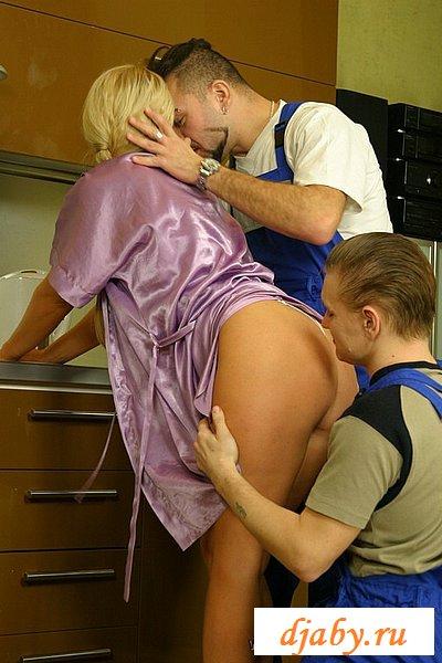 Сексуальная домохозяйка