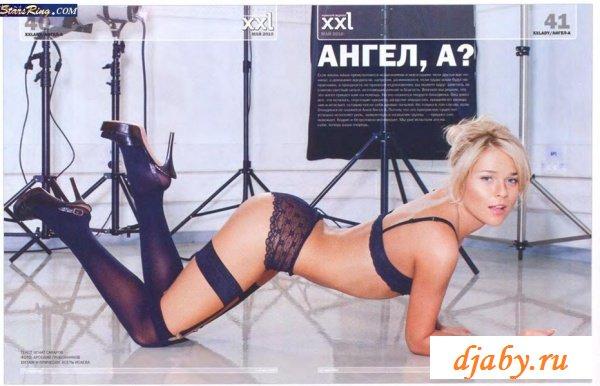 Певица Ангел-А показывает сиси (10 фото)