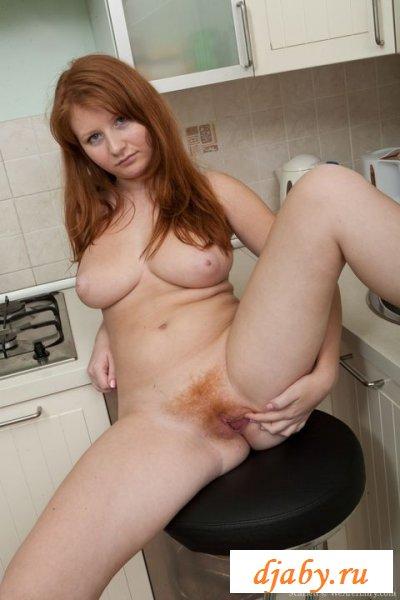 Рыжая устроила обнаженку на кухне