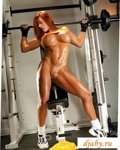 Фотки сильных обнаженных телочек