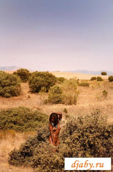 Отличные кадры с обнаженной африканкой