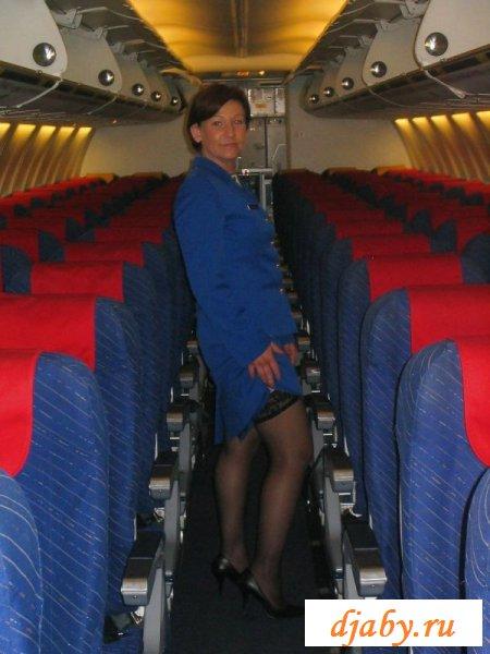 Шалавы среди стюардесс