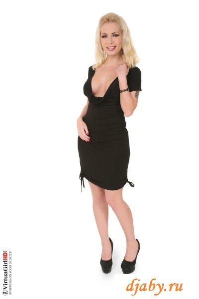 Секси шмара одетая в элегантное платье