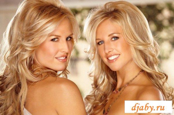 Очаровательная внешность вызывающих сестёр