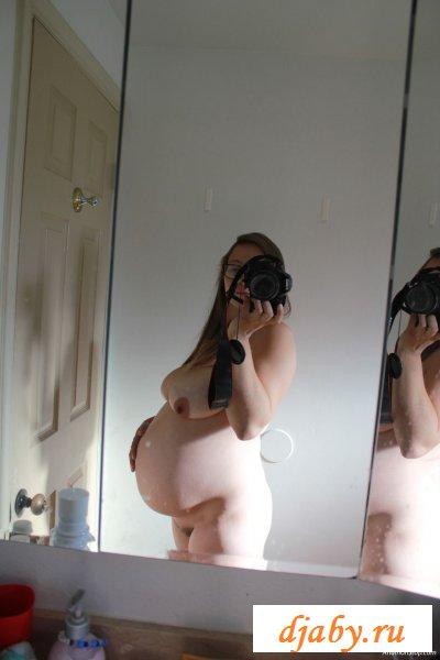Красивая эротика с беременными женщинами