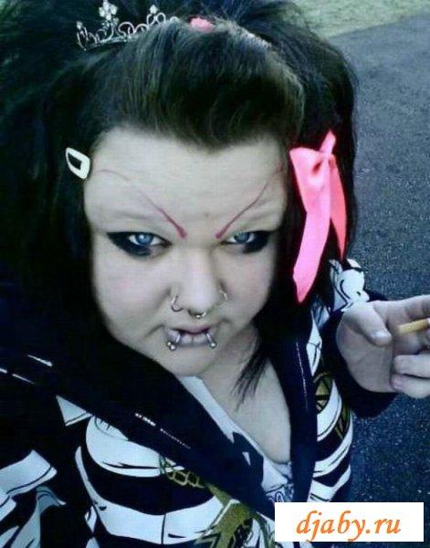 Пугают ужасные женщины внешностью