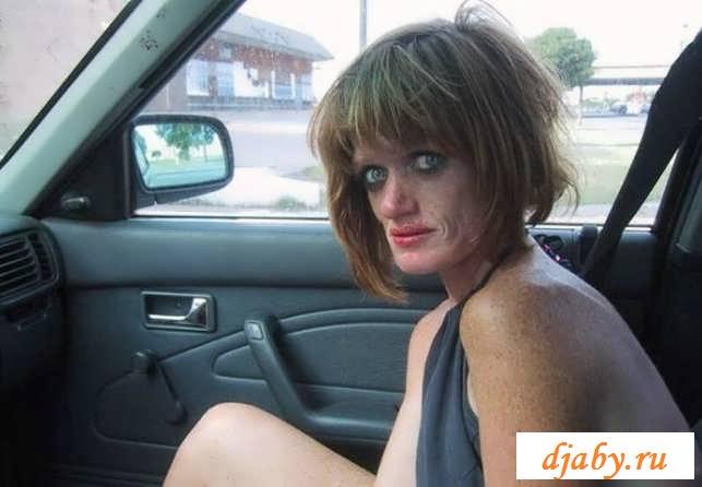 Голые уродины со страшными лицам (28 фото эротики)