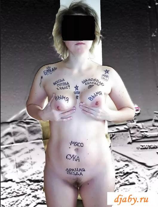 Подборка телок на чмо фото для мужиков (20 эротики)