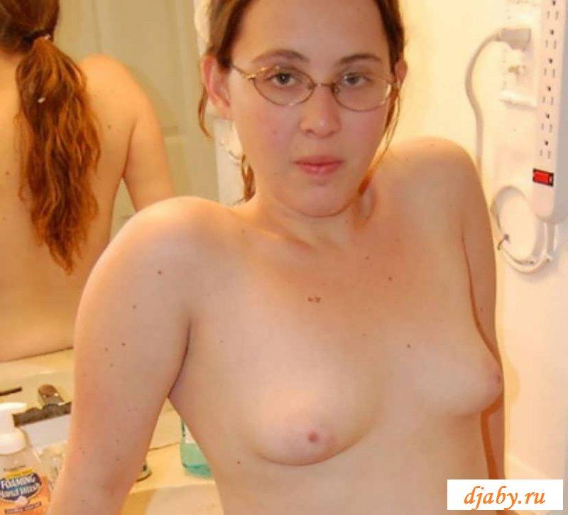 отметить, некрасивые голые девушки эровидео начал трахать