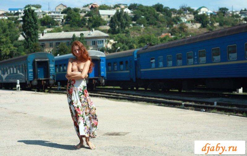 Рыжая бесстыдница раздевается на вокзале