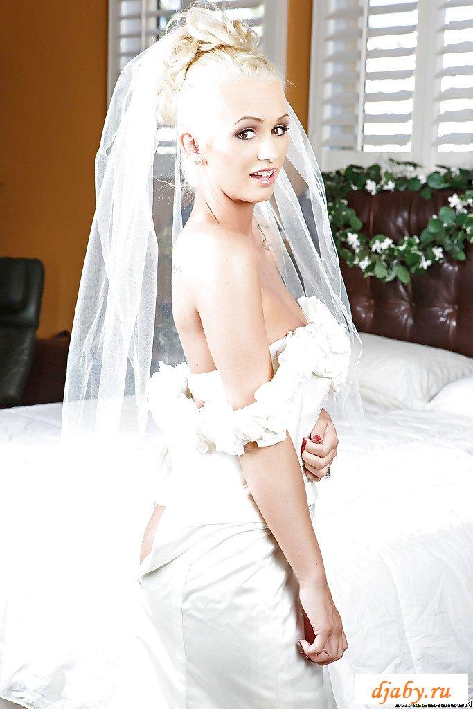 Голая невеста перед брачной ночью