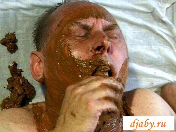 Обнаженное говно на лице мужика (24 фото эротики)