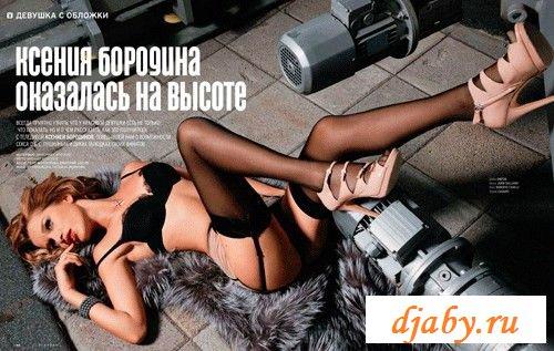 Эротика теледиктора Бородиной показавшей пилотку в ванной (20 фото)