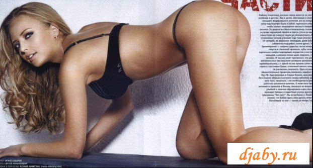 Эротика телеведущей красотки Лизи Бразис (20 фото)
