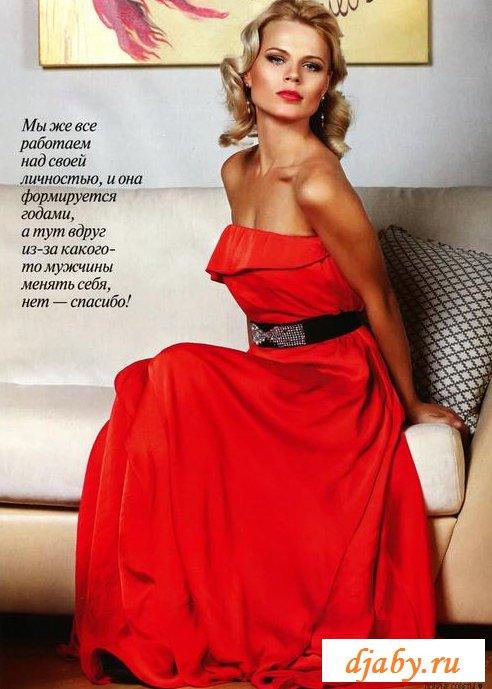 Эротика ведущей знаменитой Ольги Фреймут (25 фото)