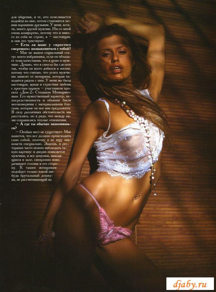 Шикарные формы раздетой телеведущей в Playboy (21 фото эротики)
