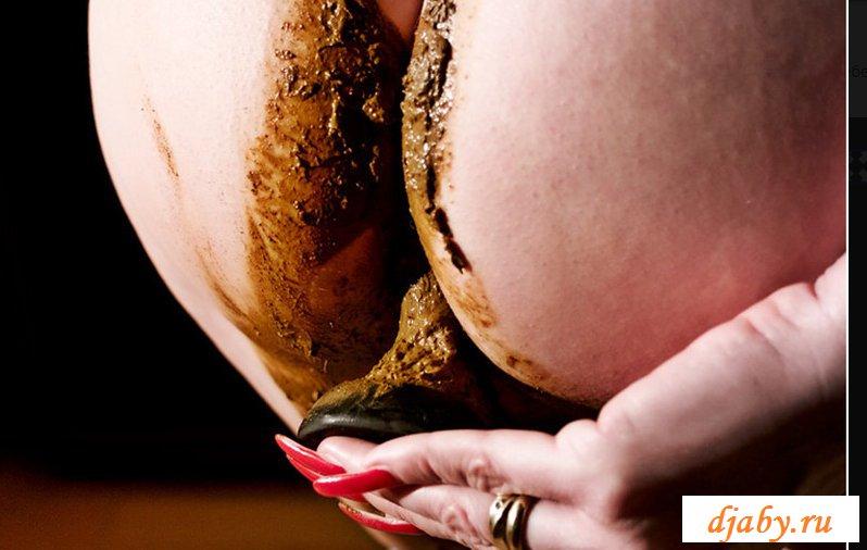Обнаженный шоколад старушки с сюрпризом (24 фото эротики)
