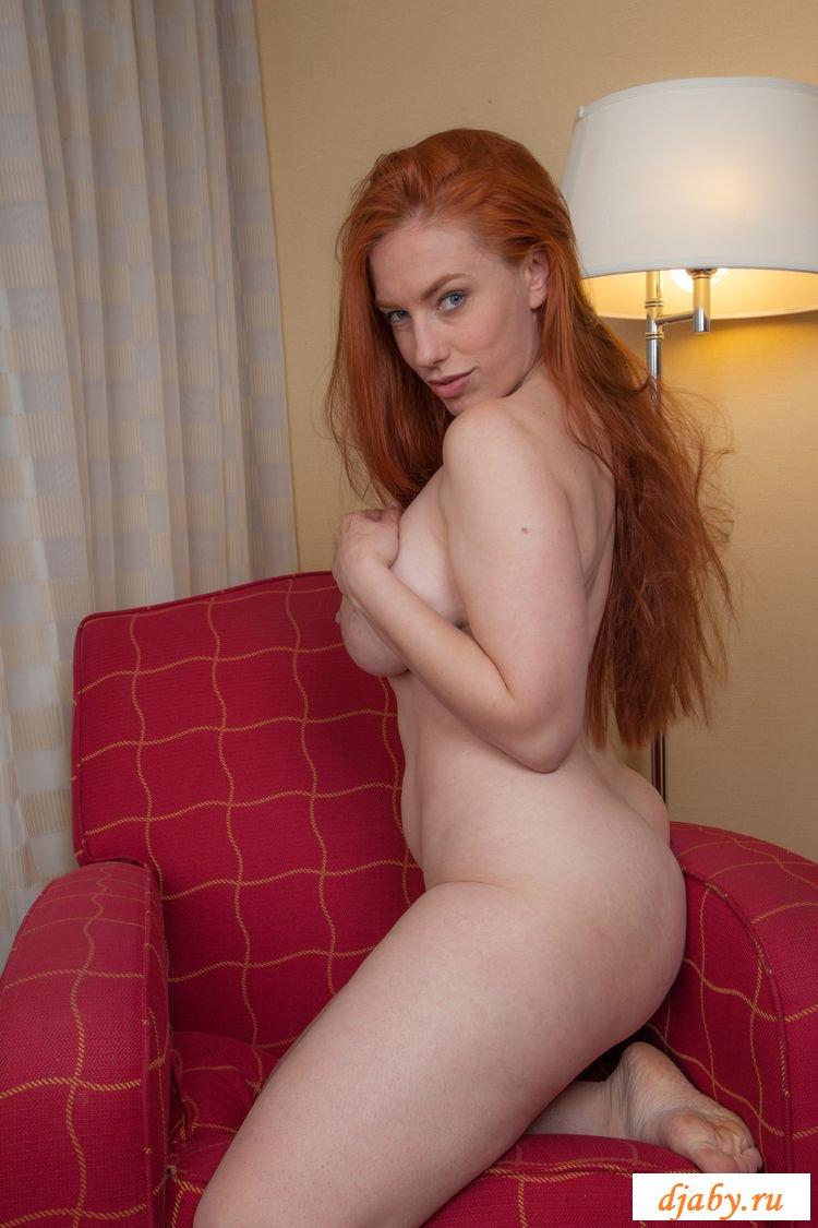 Рыжая мамка голая в кресле - фото