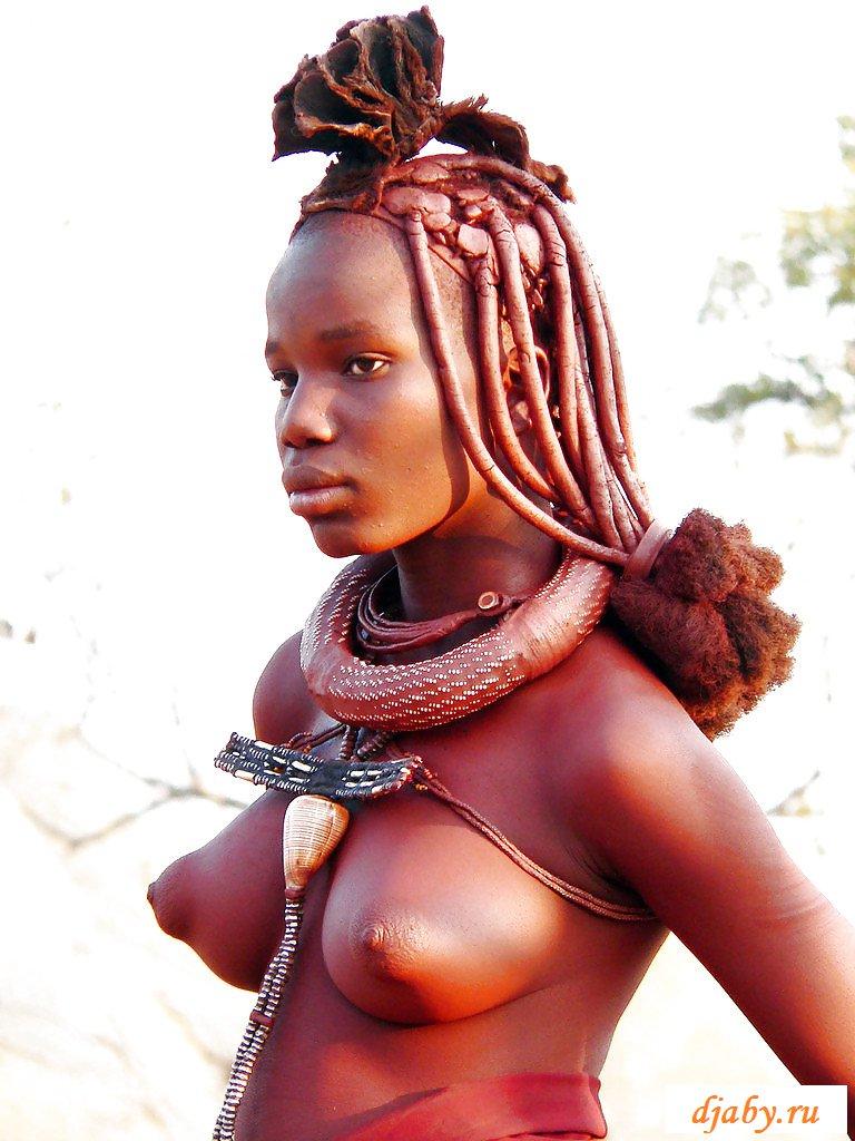 Фото голых диких племен африки 13