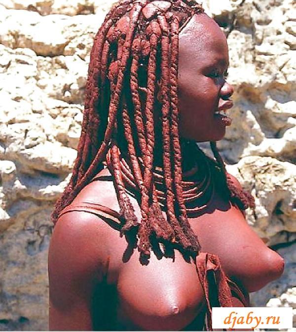 Подборка раздетых африканок из племен